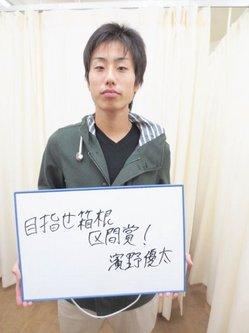 IMG_0220.JPGのサムネイル画像