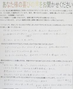 IMG_0777あ.JPG