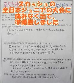 IMG_08962.JPG